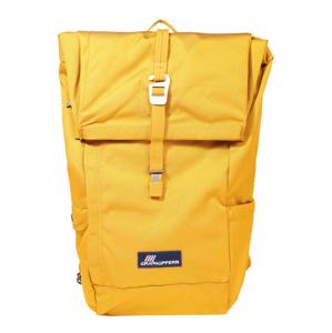 CRAGHOPPERS Sportovní batoh 'Kiwi'  žlutá