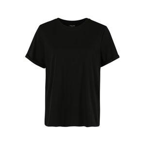 PIECES Tričko 'RIA'  černá