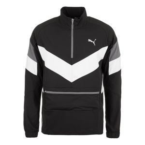 PUMA Sportovní bunda  šedá / černá / bílá